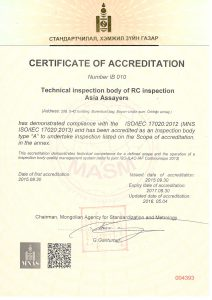 ISO 17020 Certificate RCI Asia Assayers llc