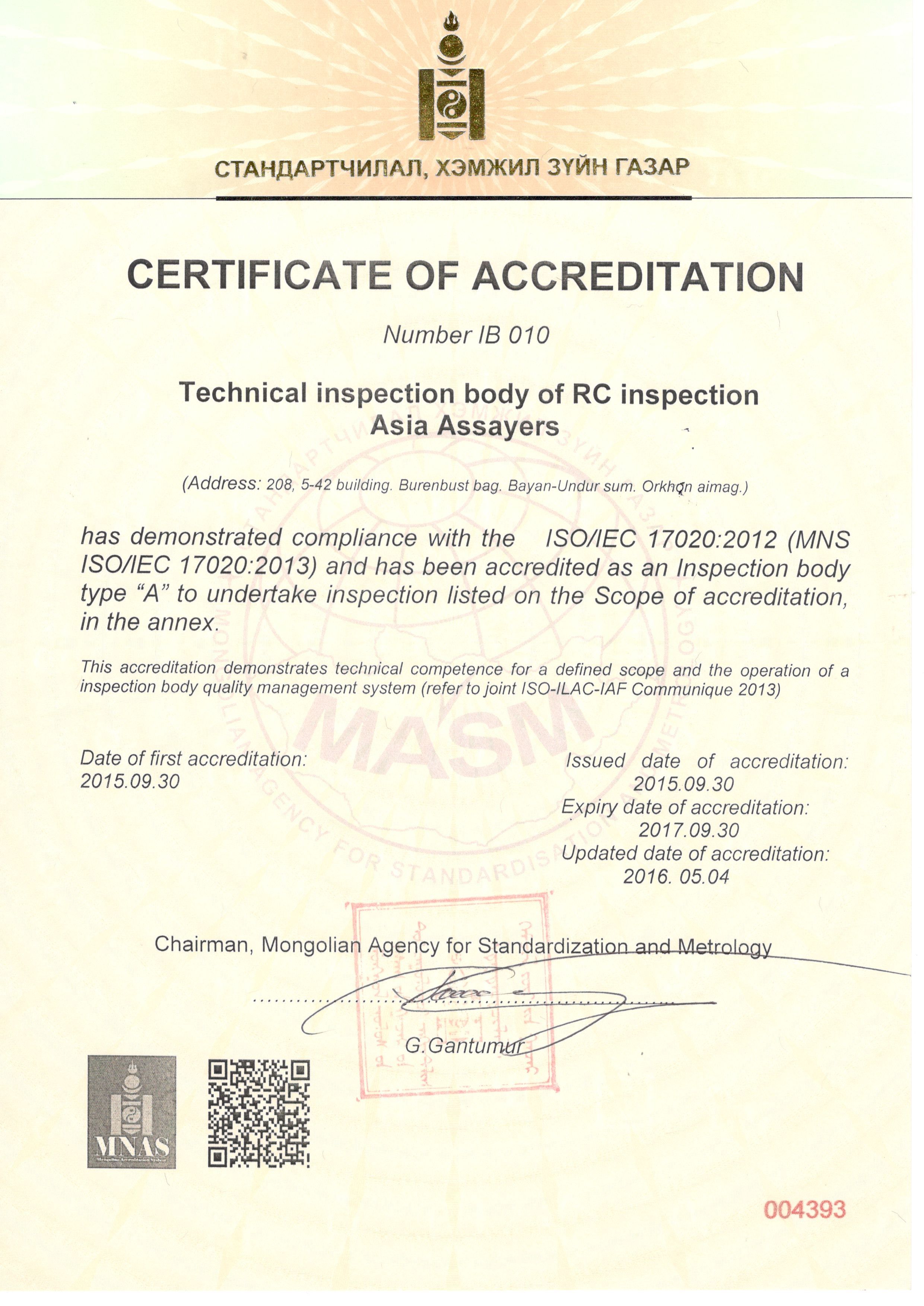 Iso 17020 Certificate Rci Asia Assayers Llc Rc Inspection Group